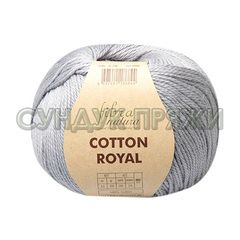 Cotton Royal 18-730 (Стальной)