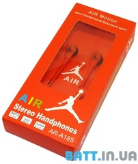 Наушники вакуумные Nike AIR NA-01 red