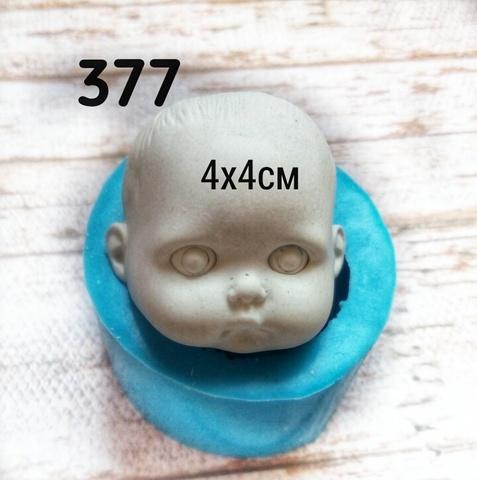 0377 Молд Голова детская (лицо) 4х4 см