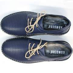 Мокасины мужские со шнурками Komcero 9Y8944-106