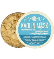 Маска для лица Каолиновая | 150 гр | Savonry