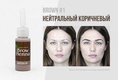 Хна BROW HENNA (флакон)
