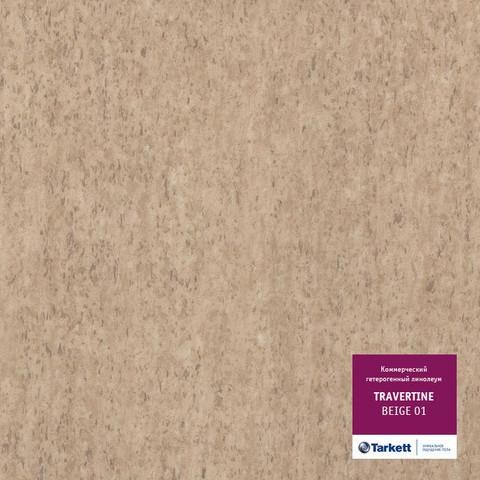 Линолеум коммерческий Tarkett Travertine 01 Бежевый 2.0м