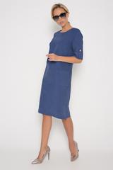 <p>Современное платье для любительниц строгих, но ярких образов. Накладные карманы, по бокам разрезы. Длины: (46р-98,48р-99,50р-100,52р-101).</p>