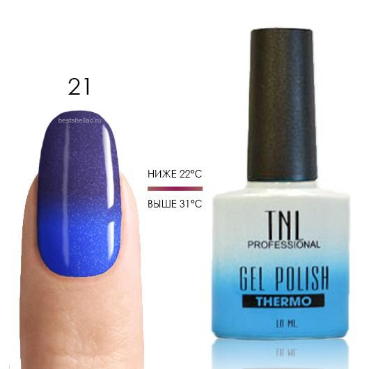 Термо TNL, Термо гель-лак № 21 - ультрамарин/синий (с перламутром), 10 мл 21.jpg