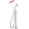Напольный смеситель для ванны с душевым комплектом TZAR 348503MO - фото №1