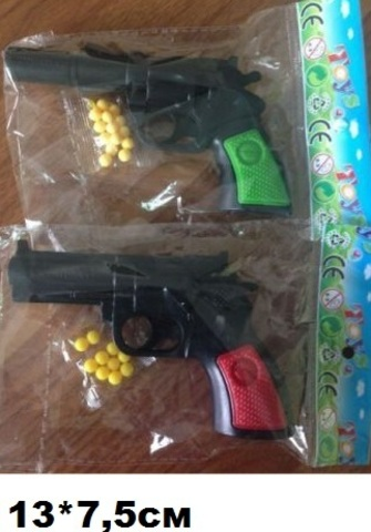 Пистолет 1В00219 (СБ)