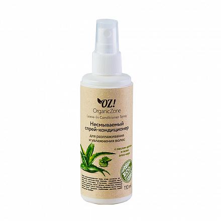 Спрей-кондиционер несмываемый, для разглаживания и увлажнения волос OZ! OrganicZone, 110 мл