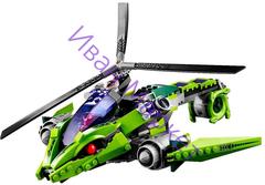 Ниндзяго 9757 Змеиный Вертолет 330 дет.Конструктор