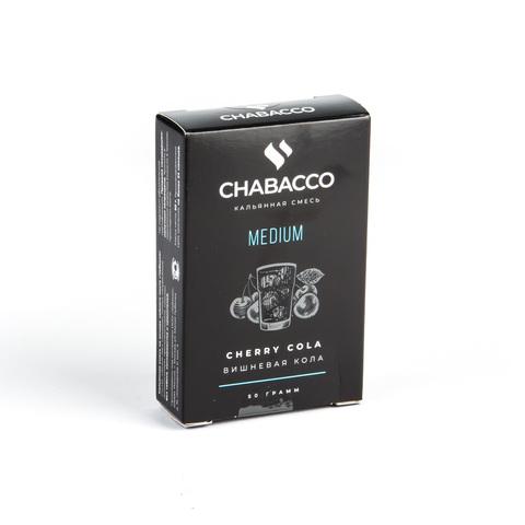 Кальянная смесь Chabacco - Cherry cola (Вишневая кола) 50 г