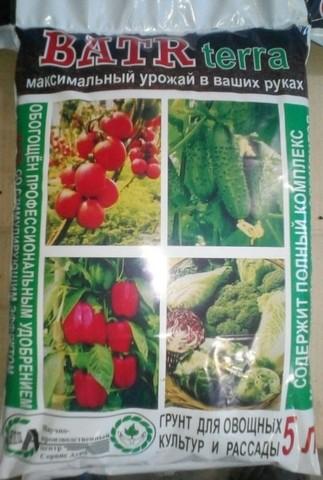 Грунт для овощных культур и рассады 5л