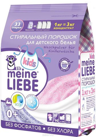 Meine Liebe Стиральный порошок для детского белья 1000 гр