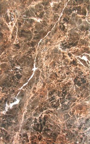 Плитка настенная Империал 123763 коричневый