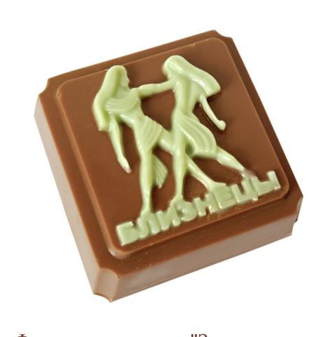 Пластиковая форма для шоколада ЗНАК ЗОДИАКА БЛИЗНЕЦЫ (65х65мм)