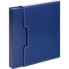 Папка файловая в пластиковом боксе на 80 файлов синяя