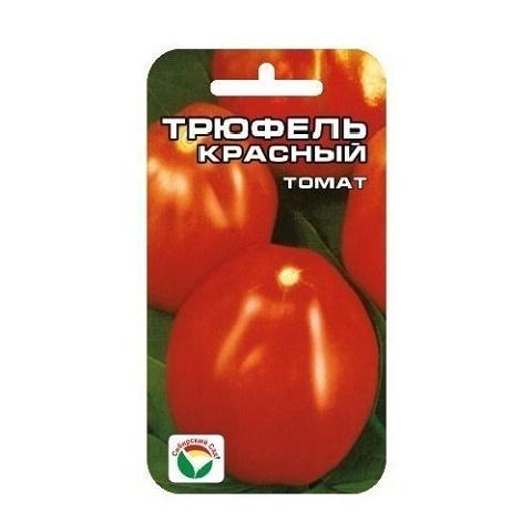 Трюфель Красный 20шт томат (Сиб сад)
