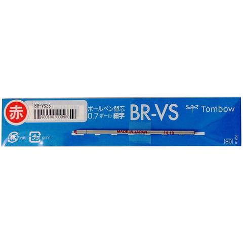 Стержни шариковые Tombow BR-VS (10 шт)