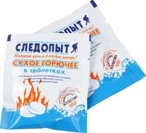 Сухое горючее «СЛЕДОПЫТ-Экстрим», таблетка 15 г, в инд.уп. PF-FS-P15, уп