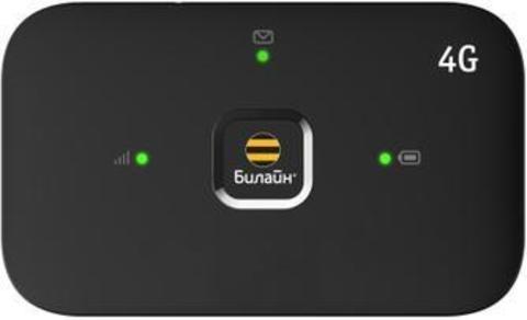 Huawei E5573 Мобильный WiFi роутер (любая СИМ) (Vodafone, Билайн, мегафон, МТС)