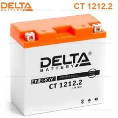 Аккумулятор DELTA 12Ah (CT1212.2)