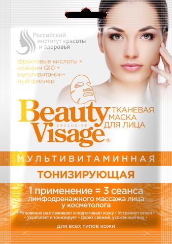 FITOкосметик Beauty Visage Маска для лица тканевая мультивитаминная