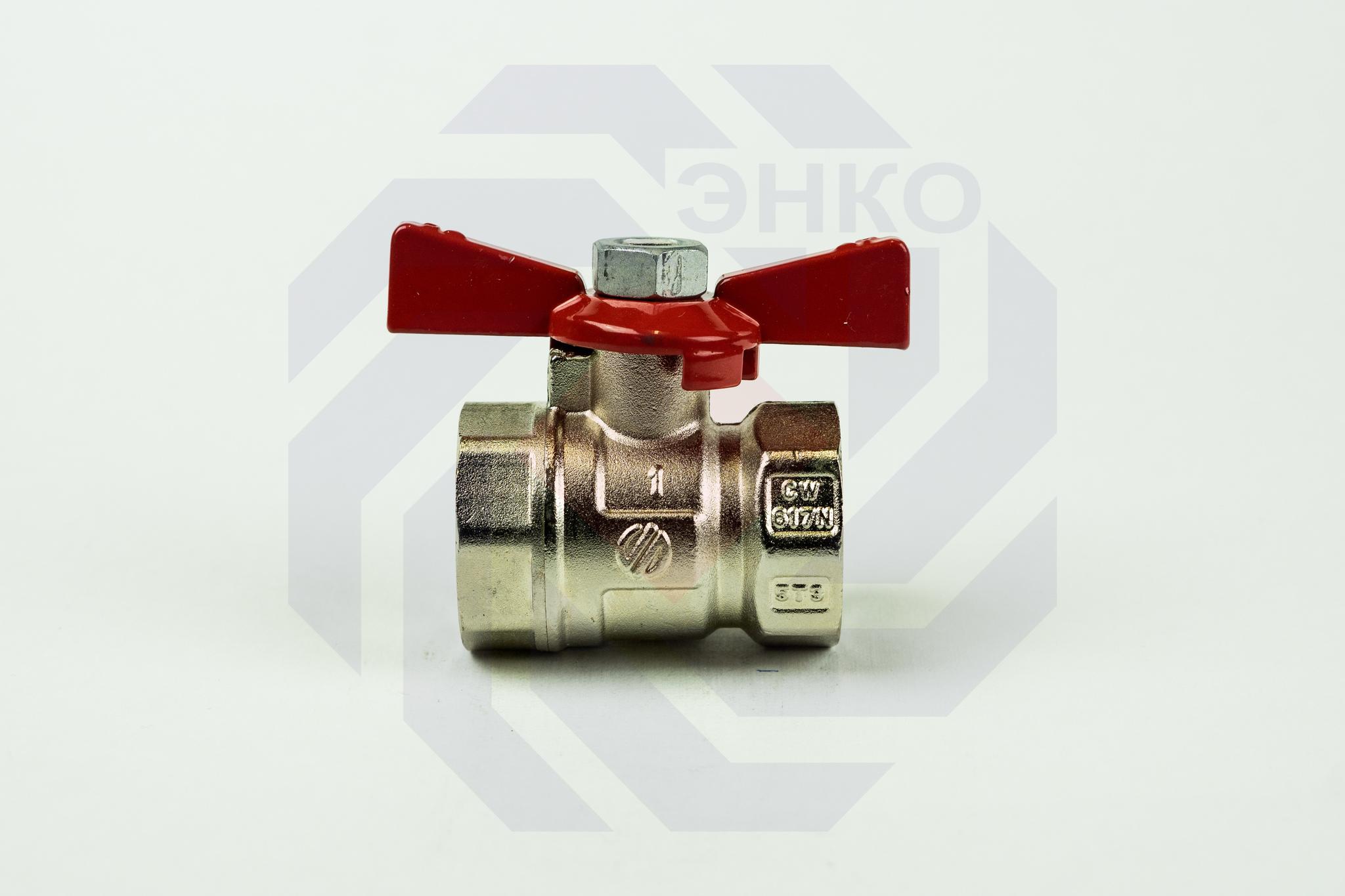 Кран шаровой с ВР/ВР резьбой ARCO NILE 1