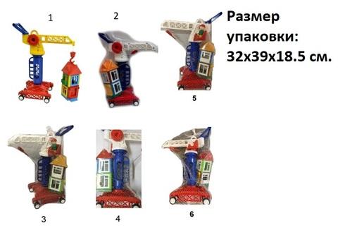 Набор Строим дом С-186-Ф (Форма)