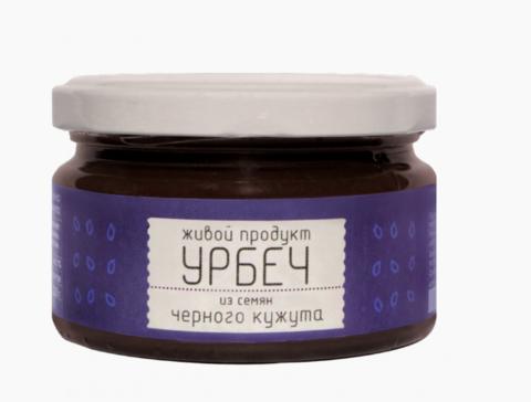 Урбеч из семян черного кунжута 225 гр.
