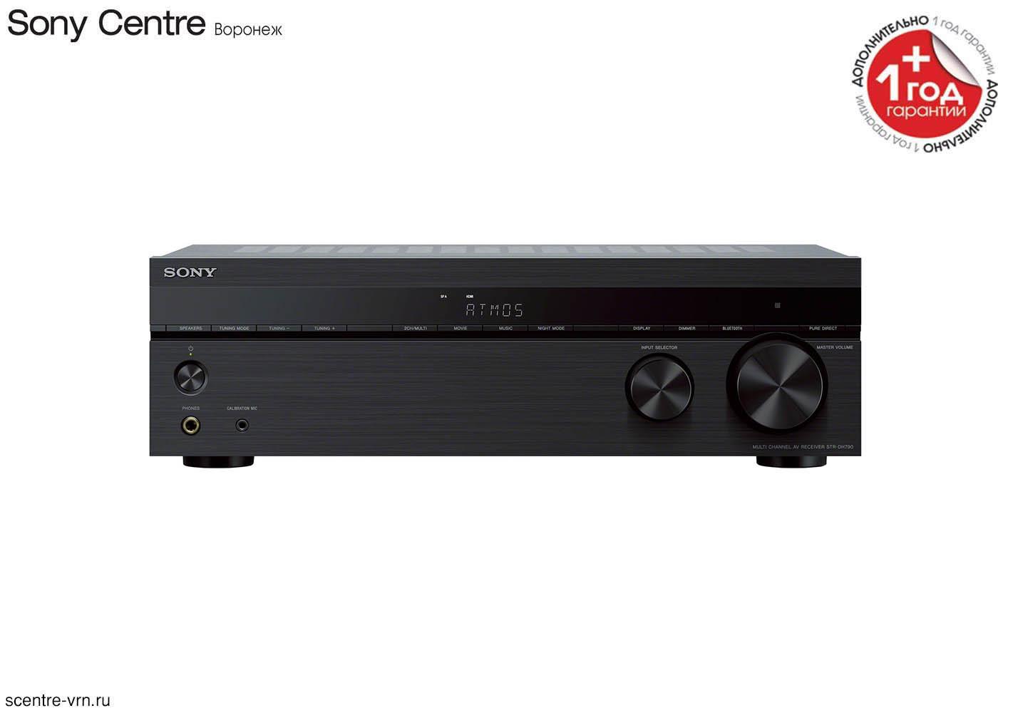 Ресивер Sony STR-DH790 купить в официальном интернет-магазине
