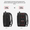 Сумка-рюкзак ARCTIC HUNTER B00350