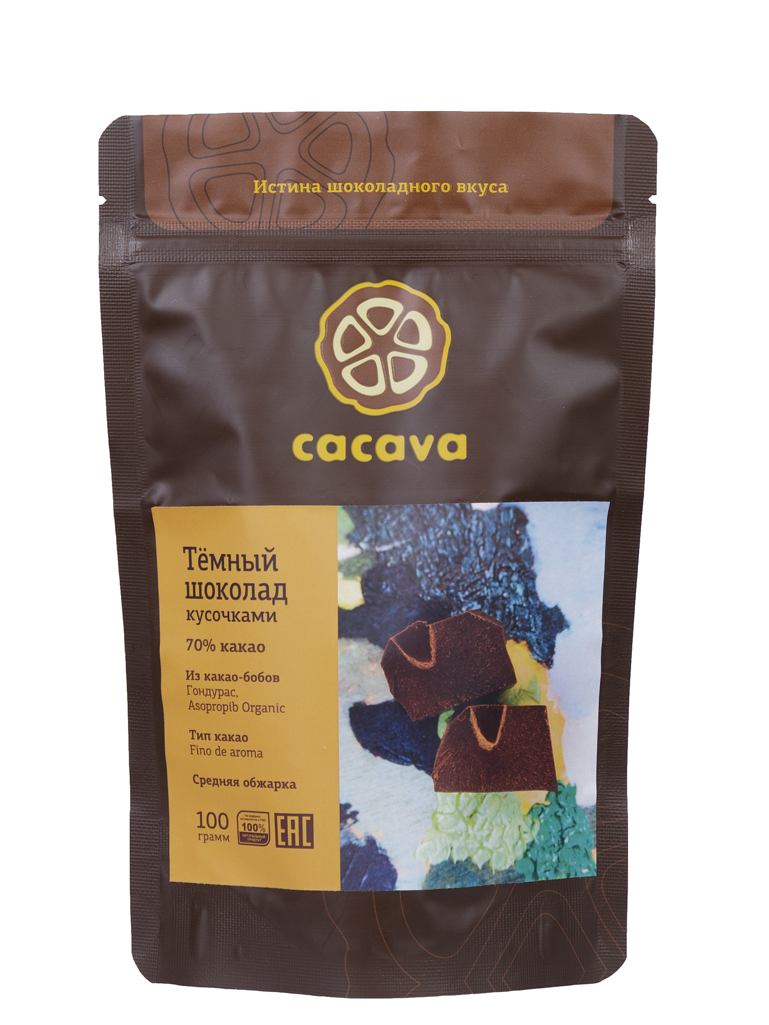Тёмный шоколад 70 % какао (Гондурас, Asopropib), упаковка 100 грамм