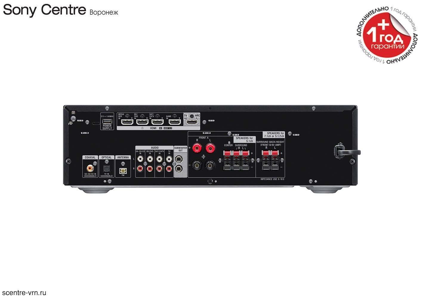 Ресивер STR-DH790 купить в интернет-магазине Sony Centre
