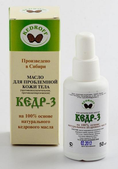 Косметическое масло лечебное КЕДР-3