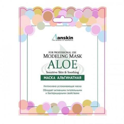 Успокаивающая альгинатная маска Anskin Aloe Modeling Mask с экстрактом алоэ вера 25 гр