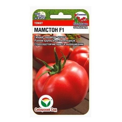 Мамстон F1 5шт томат (Сиб Сад)