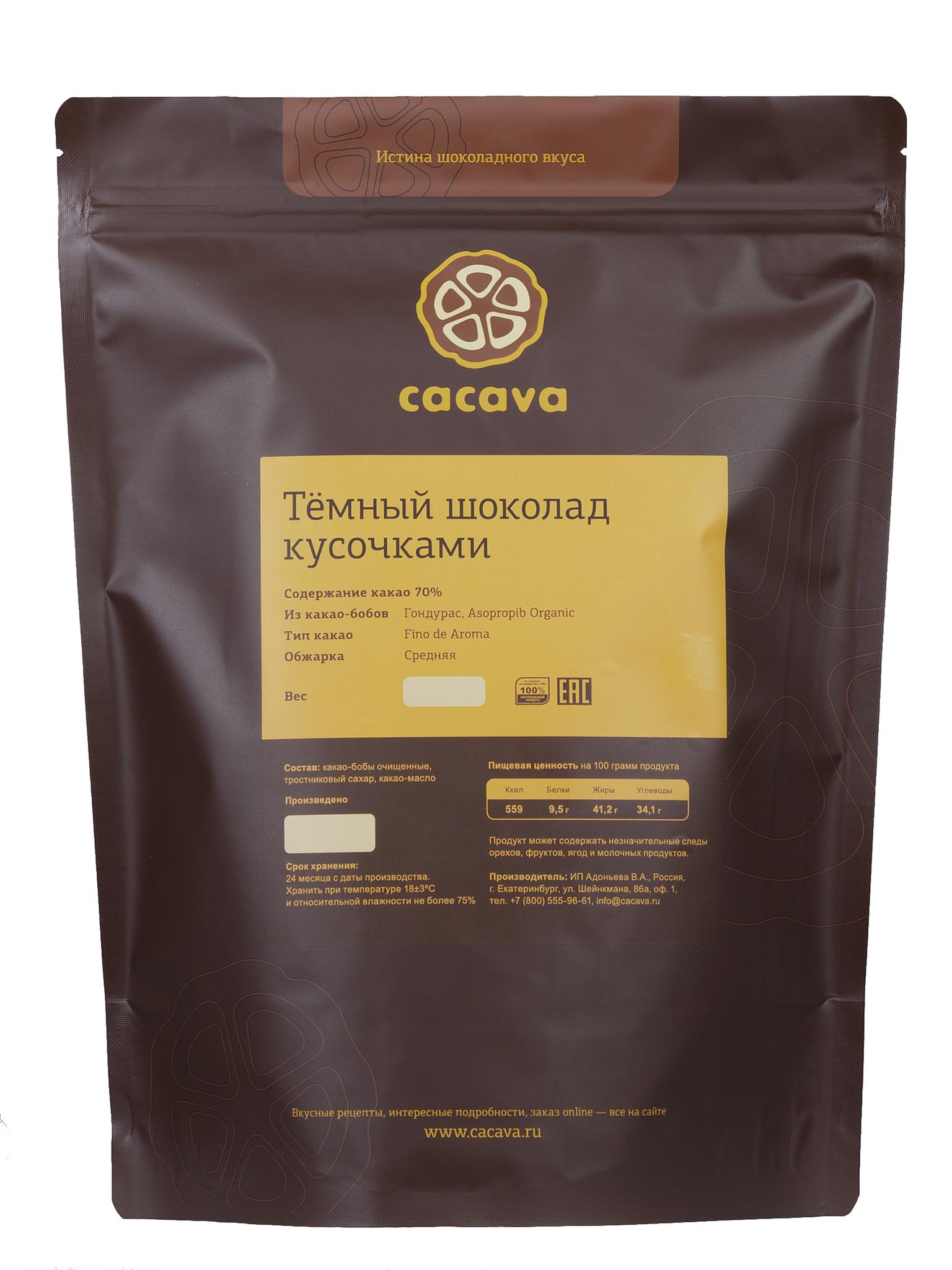 Тёмный шоколад 70 % какао (Гондурас, Asopropib), упаковка 1 кг