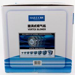 Вихревой компрессор HAILEA VB-600G.