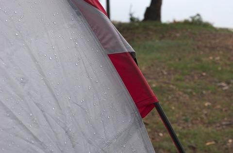 Шатер Canadian Camper SPACE ONE, цвет royal, крепление дуг 2.