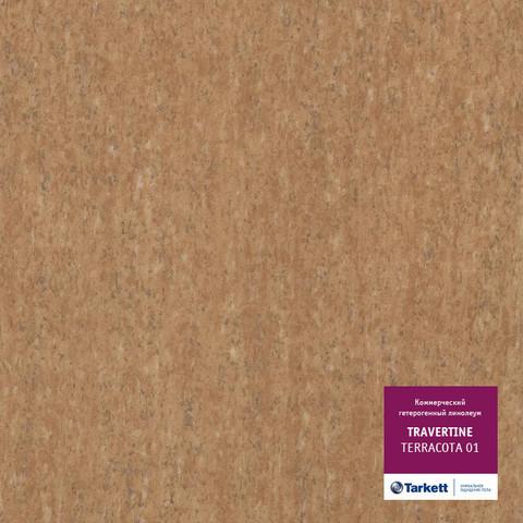 Линолеум коммерческий Tarkett Travertine 01 Терракотовый 3.0м