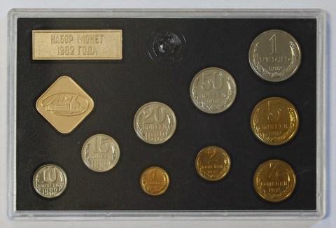 Набор регулярных монет СССР 1982 года ЛМД (с жетоном), твердый