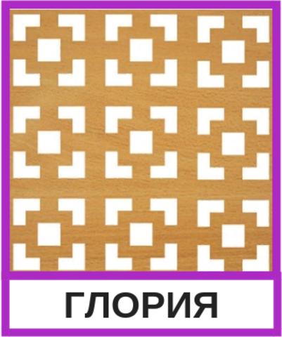 Перфорированные панели HDF - ГЛОРИЯ