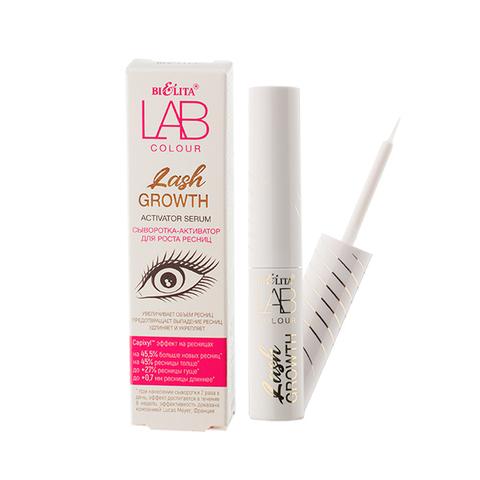 Белита LAB colour Сыворотка-активатор для роста ресниц 4мл