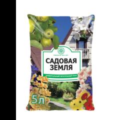 """Грунт """"Садовая земля"""" (5 л)"""