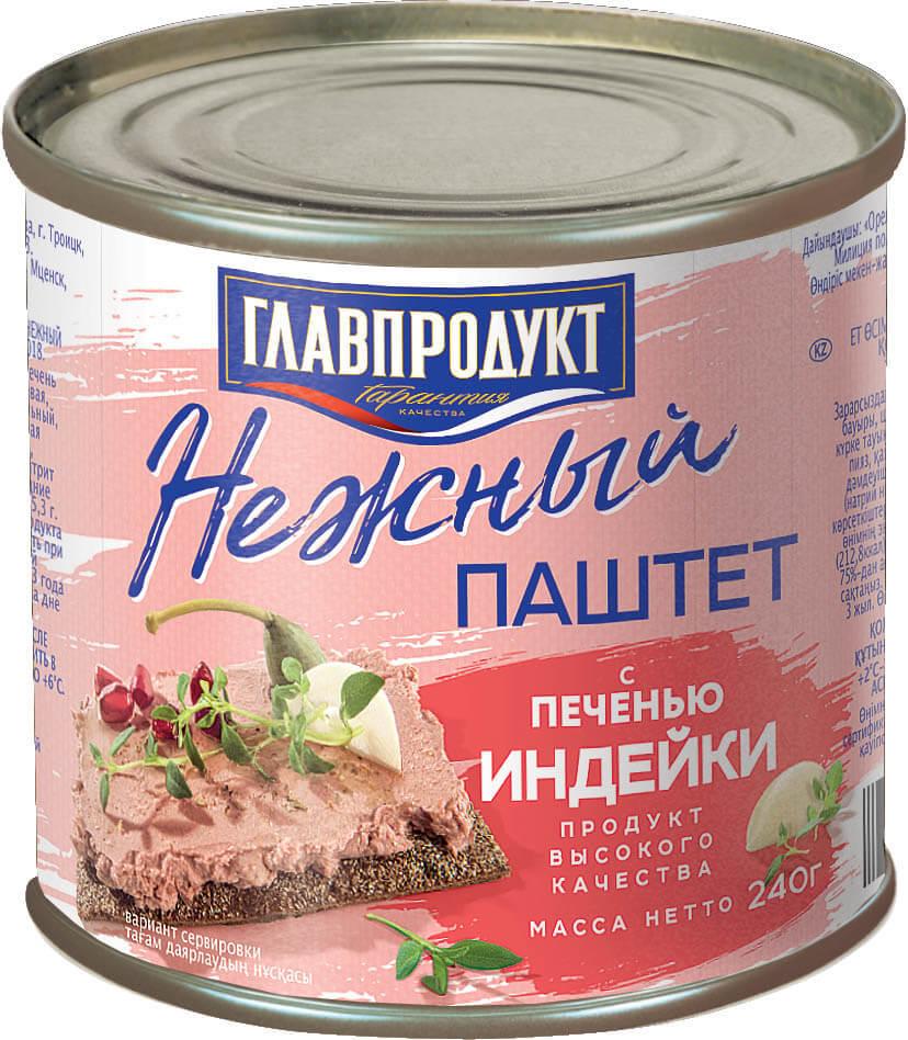Паштет Нежный с печенью индейки, 240 гр, Главпродукт