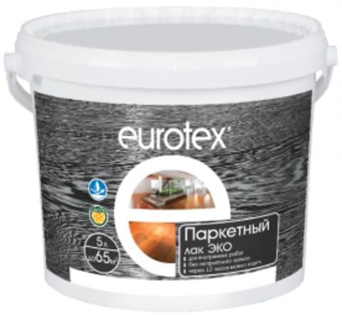 EUROTEX® Паркетный лак ЭКО