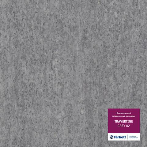 Линолеум коммерческий Tarkett Travertine 02 Серый 2.0м