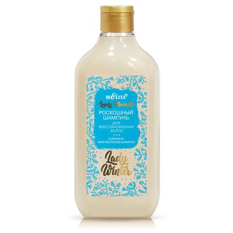 Белита LOVELY MOMENTS Шампунь Роскошный для восстановления волос Lady Winter 300мл
