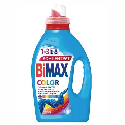 Гель д/стирки BiMAX Color 1300 мл Нефис РОССИЯ