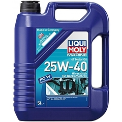 Минеральное моторное масло для лодок Marine 4T Motor Oil 25W-40 Артикул: 25027