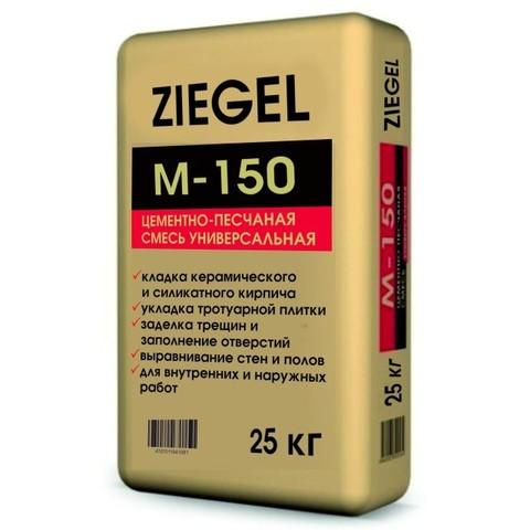 Смесь цементно-песчанная Ziegel М-150 (25кг)
